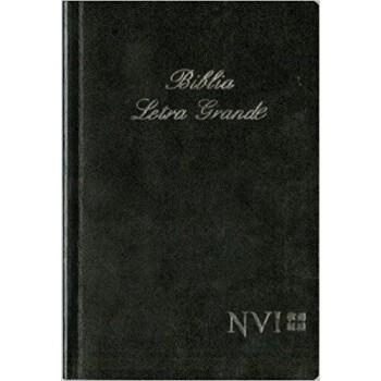 NVI Biblia Letra Grande con concordancia