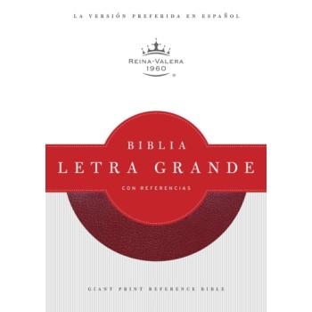 RVR 1960 Biblia Letra Grande Tamaño Manual, borgoña piel fabricada