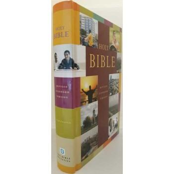 Biblia en inglés. Versión Estandard Revisada lustratrada.