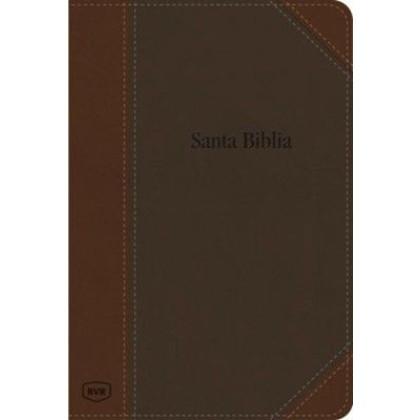 Biblia de referencias RVR1977 marrón/marrón con concordancia