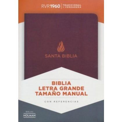 RVR 1960 Biblia Letra Grande Tamaño Manual marrón, piel fabricada