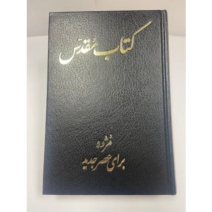 Biblia en Farsi- persa.