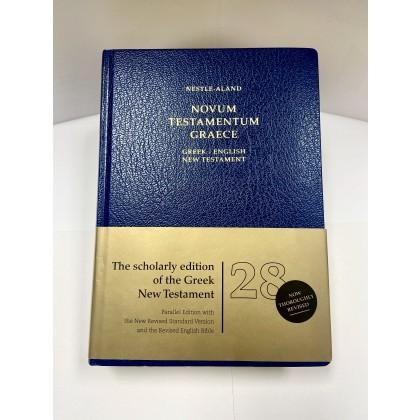 Novum Testamentum Graece. Nestle- Aland. 28 edition.